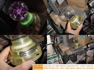 Boule plasma Firewire